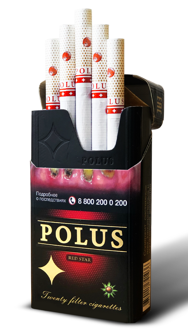 polus-compact-red